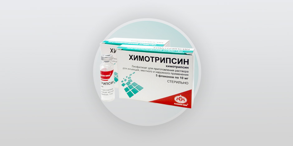 Chymotripsin