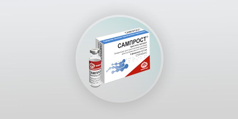 Samprost ®