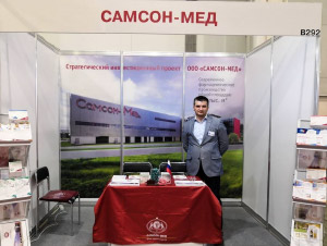 "SamsonMed participates in the exhibition ""Import Substitution"", 2018"