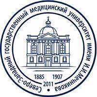Северо-западный государственный медицинский университет