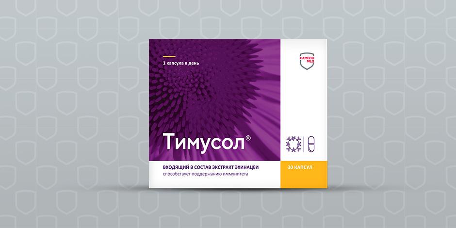 Тимусол®
